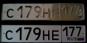 До и после покраски номерных знаков
