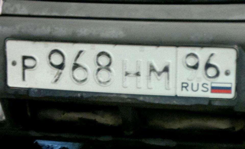 Покраска гос номера автомобиля
