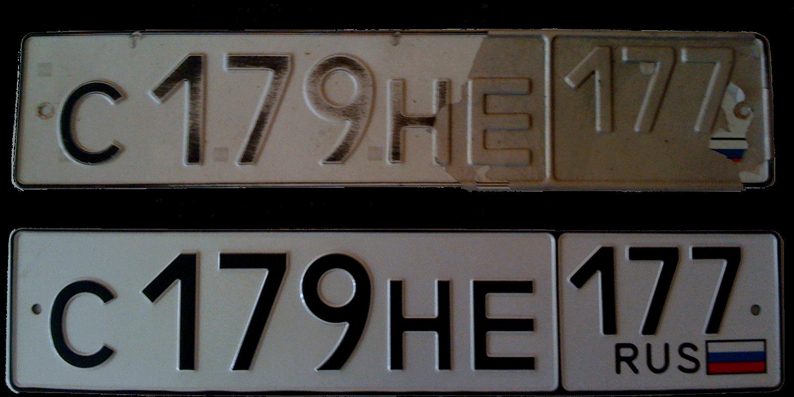 Адрес номер своими руками