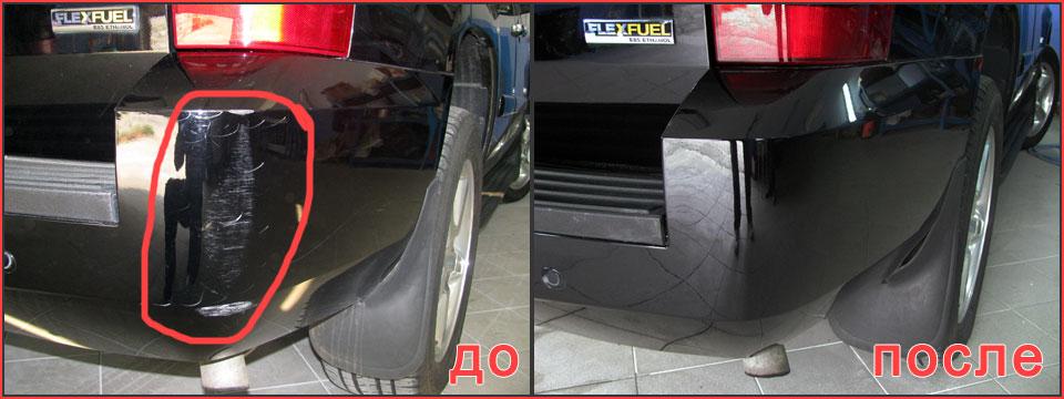 До и после локальной покраски автомобиля