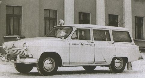 Карета скорой помощи при СССР