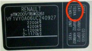 Номер Renault и где он находится