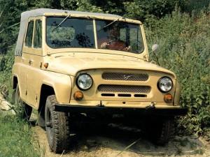 Российский вездеход Уаз 469