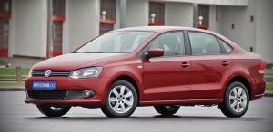 VW старый кузов