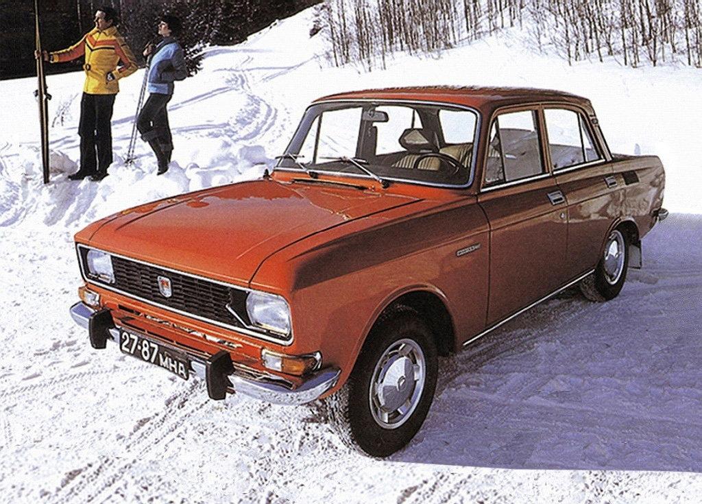 Кузов москвич 2140