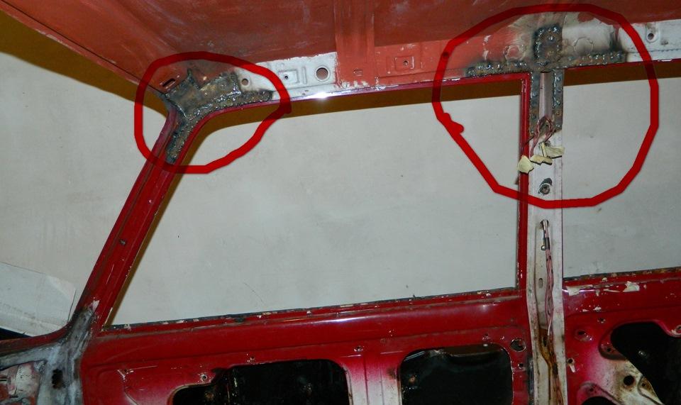 Кузовной ремонт ваз классика