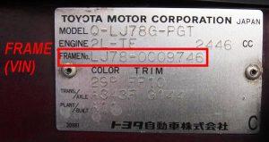 Размеры таблички номера японского автомобиля