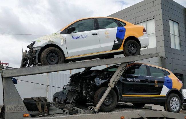 Авария на каршеринговом авто